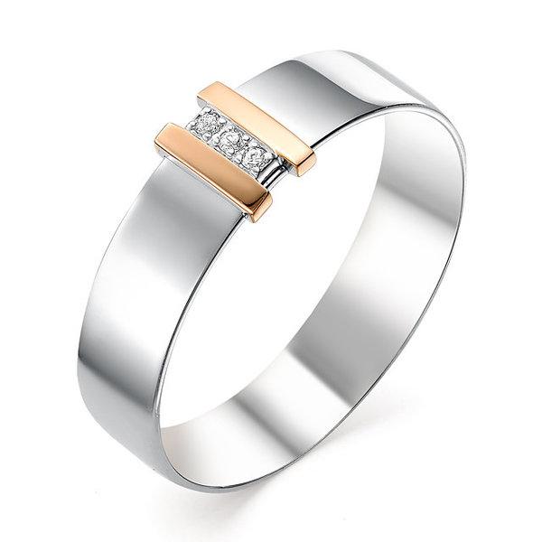 Серебряное обручальное кольцо сбриллиантом