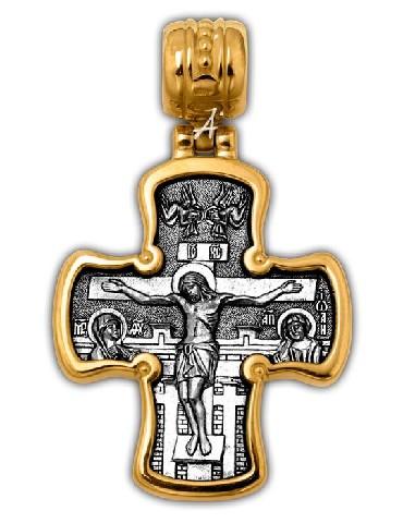 Серебряный крест без вставок