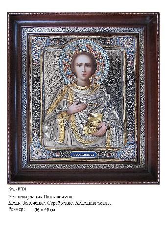 Серебряная икона сдеревом