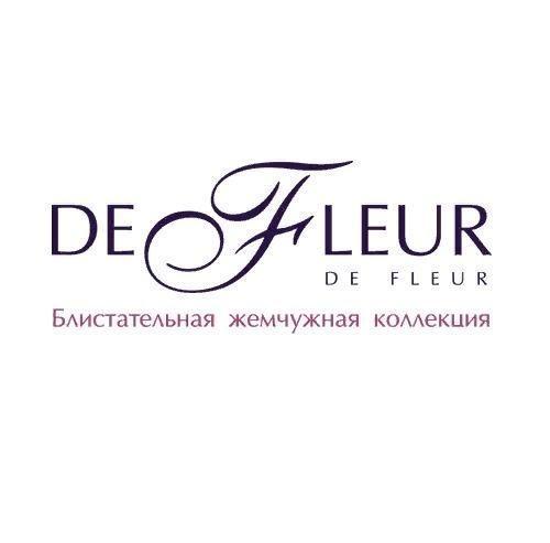 Дефлер