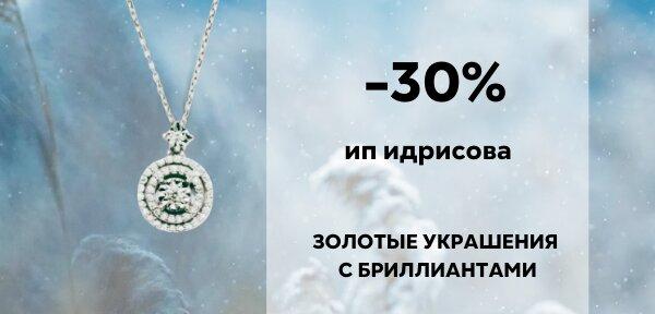 аметисты в серебре